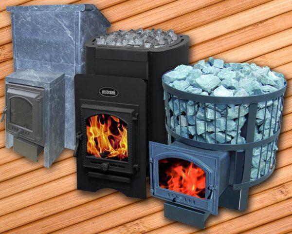 Electric furnace stones