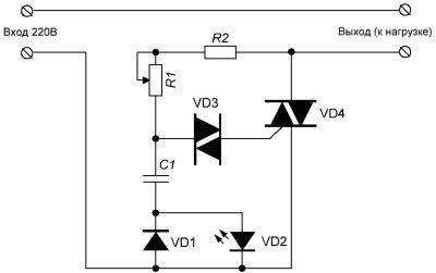 Схема регулятора со светодиодным индикатором