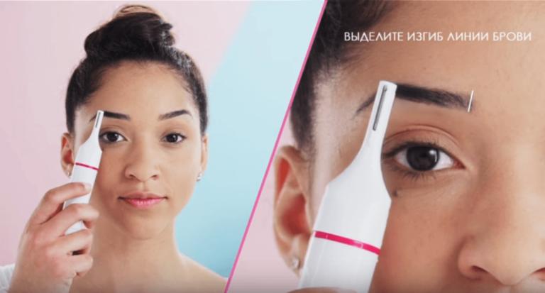 Как сделать брови с помощью триммера
