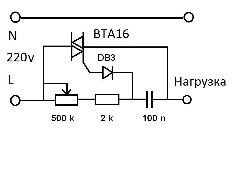 Схема регулятора электродвигателя пылесоса