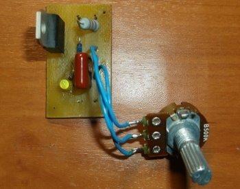 Регулятор со светодиодом в собранном виде