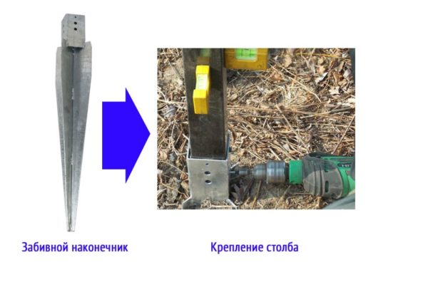 Установка столбов в забивных наконечниках