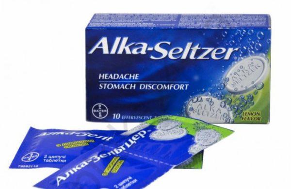 Пачка и пакетики Алка-Зельтцер