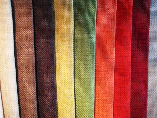 Натуральная ткань для гамака