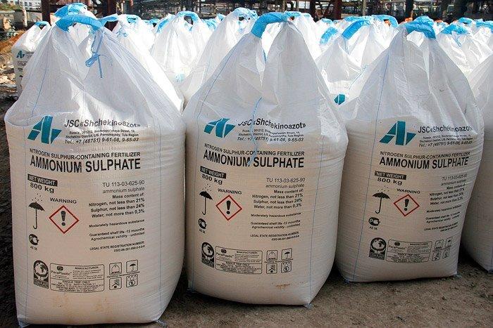 ammonium sulfate producers