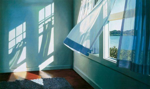 Проветривание жилого помещения