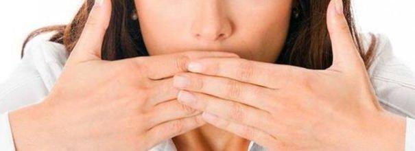 как вывести запах табака