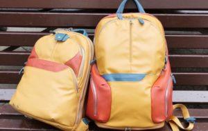 Рюкзаки на лавке