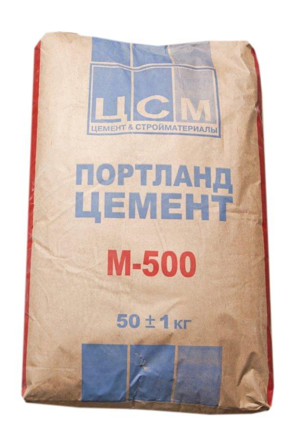Портландцмент М-500