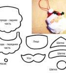 Объемная игрушка Дед Мороз из фетра