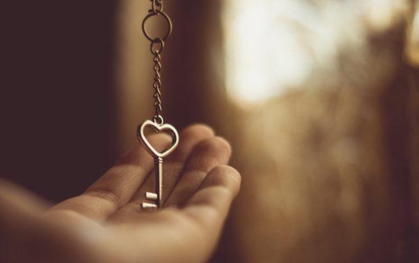Ключ на цепочке