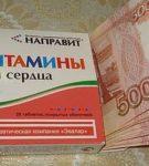 Купюры в пять тысяч рублей в упаковке Витаминов для сердца