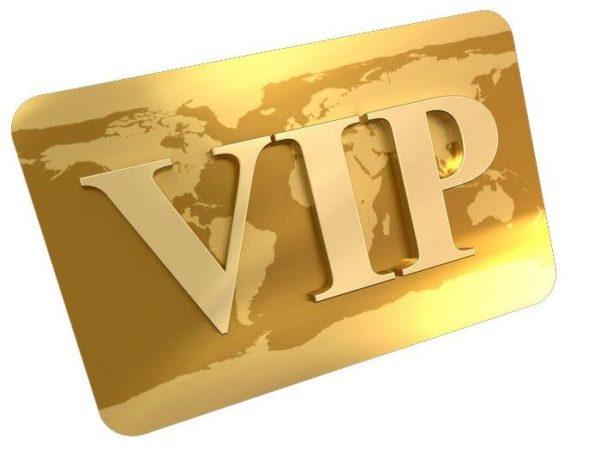 Золотая карточка VIP
