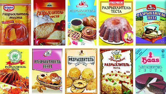 Пекарский порошок от различных производителей