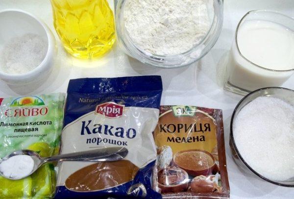 Соль, сахар, молоко, мука, какао, растительное масло, лимонная кислота, корица