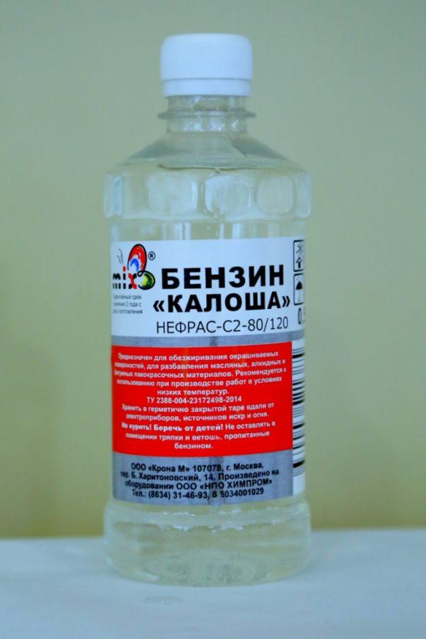 Бензин «Калоша» для домашних условий