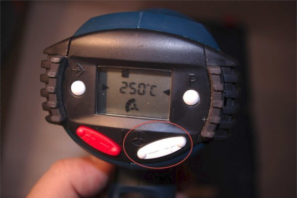 Регулятор объёма воздуха