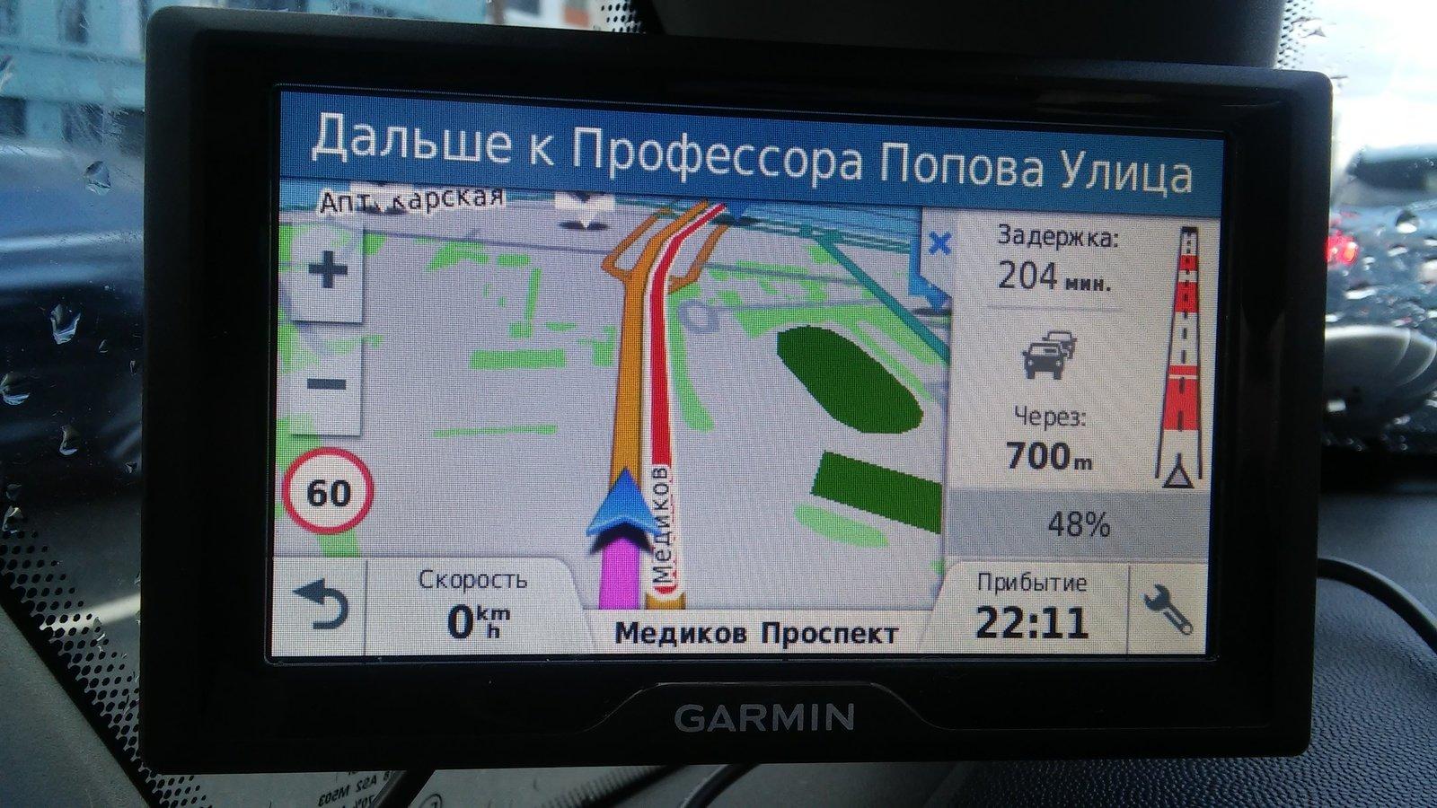 На какие основные параметры следует обращать внимание при выборе навигатора