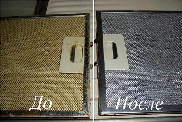 Очищенный и грязный фильтры