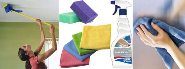Means for washing stretch ceilings: a mop, microfiber napkins, sponges, etc.