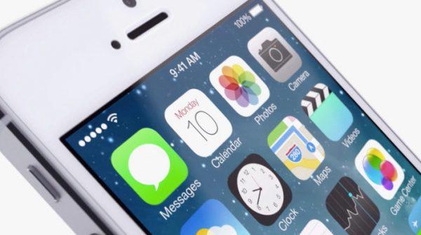 Базовые приложения на iPhone