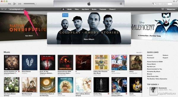 Аккаунт на iTunes