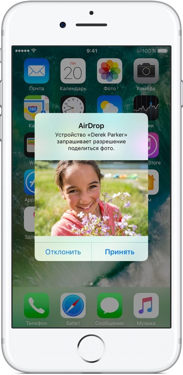 Получение фото через AirDrop на iOS