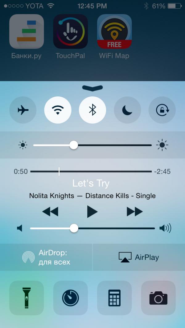 AirDrop в «Пункте управления» iOS