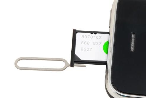 Извлечение SIM-карты из устройства