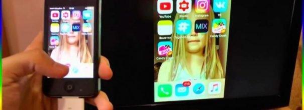 Подключение  iPhone к телевизору