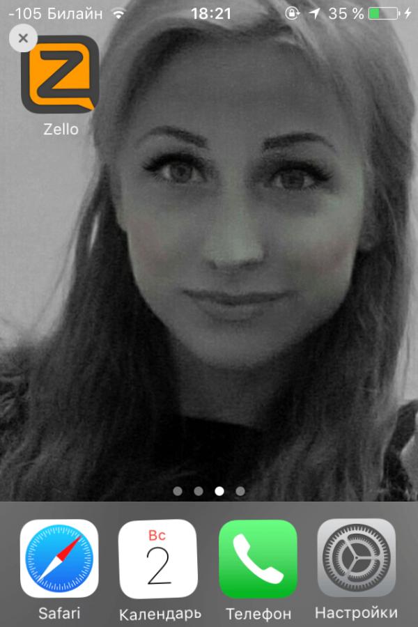 Удаление приложений из iOS на примере Zello