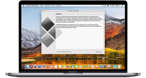 Установка Windows 8 на Mac