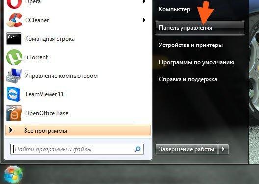 Вход в «Панель управления» Windows