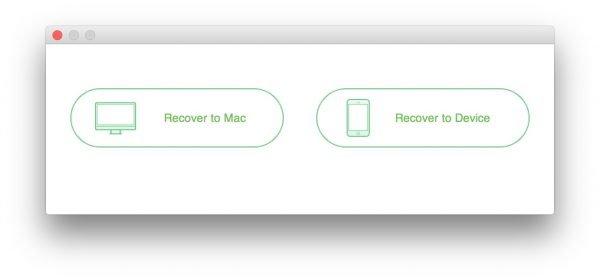 Выбор места восстановления файлов