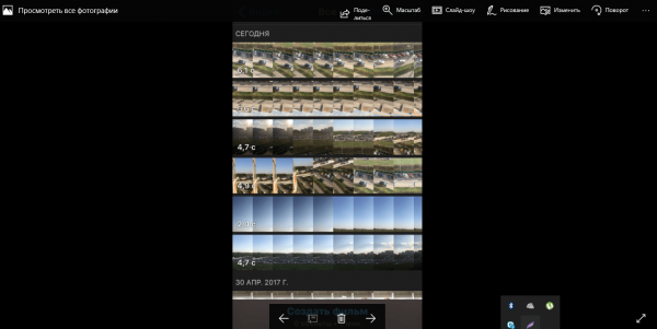 Начало работы с iMovie: шаг четвёртый — начало монтажа