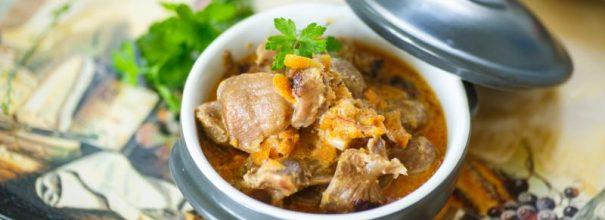 Нежные куриные желудочки в сметане - простое, очень вкусное и полезное блюдо
