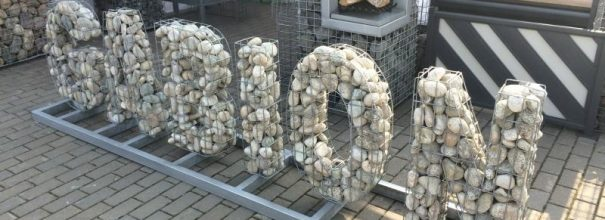 Скульптурная композиция из габиона