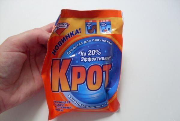Пакет с чистящим средством «Крот»