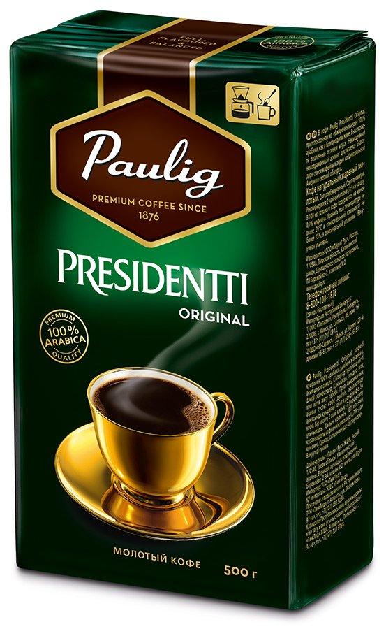 Paulig — молотый кофе