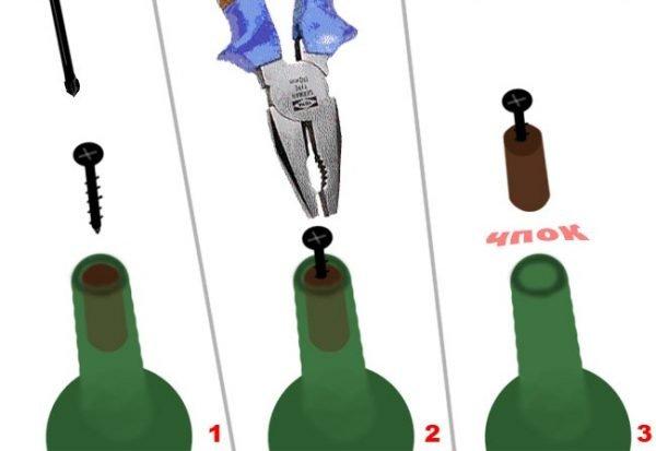Открытие бутылки с помощью смамореза