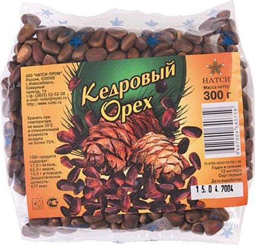 Чищенный орех в упаковке