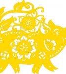 Шаблон «Символ года»