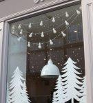 Окно в магазине