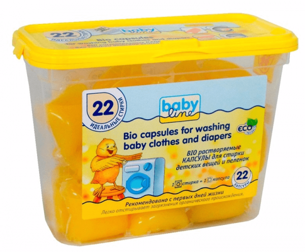 капсулы BabyLineBIO, которыми пользуются при стирке детских вещей