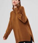 Коричневый пуловер