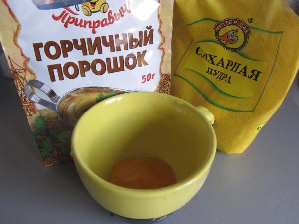 продукты для приготовления горчицы