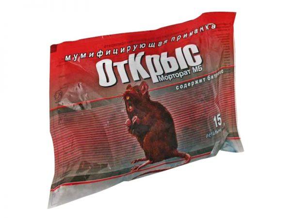 Отрава «ОтКрыс»