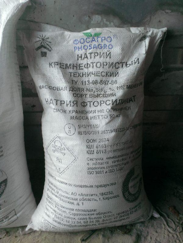 Кремнефтористый натрий в мешке