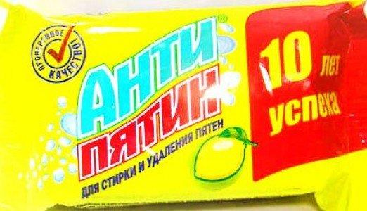 Кусок мыла Антипятнин