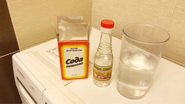Уксус, сода и вода на стиральной машинке